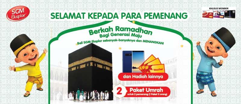 SGM Umroh 31012019