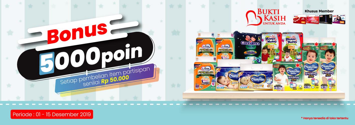 Alfamart Bukti Kasih Untuk Anda BONUS 5000 Poin untuk Pembelian Diapers Favorit